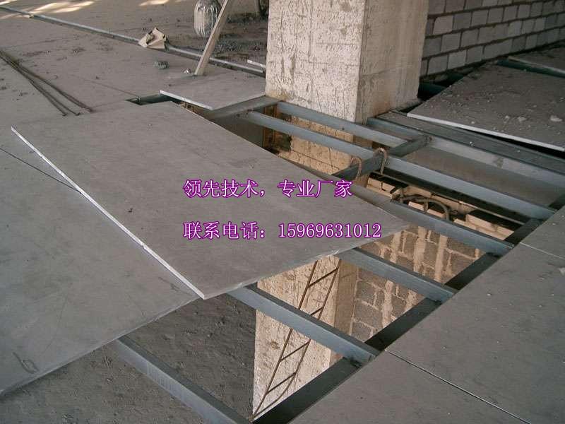 青岛钢结构水泥楼层板