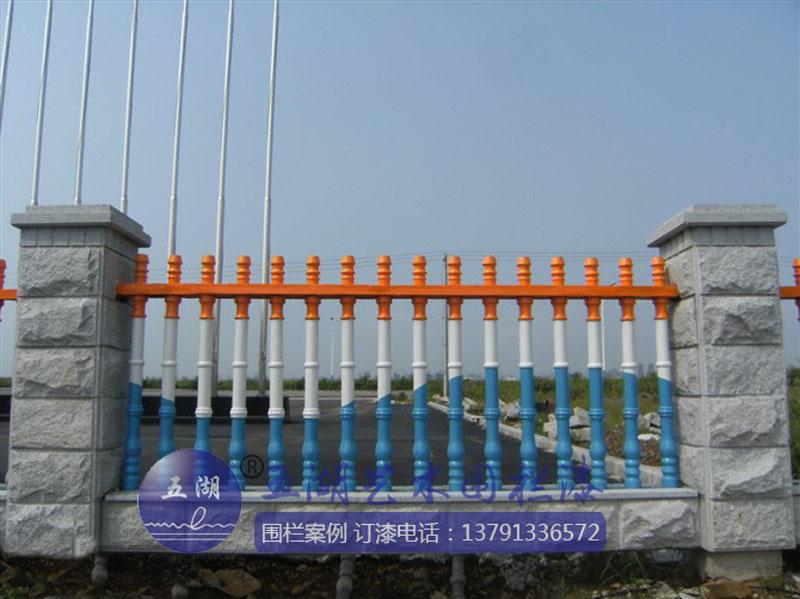 水泥围栏专用漆_类别: 建筑涂料 规格: 20公斤 型号: 白色 材质: 围栏专用漆 计量单位