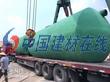 HJHFC商砼加固整體式化糞池-建材供應產品