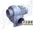 全風鼓風機-建材供應產品