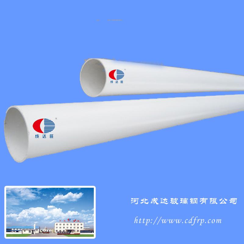 价格 UPVC给排水管材管件 河北成达玻璃钢有限公司沈阳办事处 ,