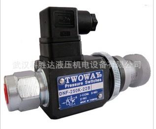 压力继电器价格 其它继电器 武汉科胜达液压机电设备有限公司 ,中国