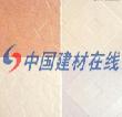 拋光磚——超潔亮800*800-建材供應產品