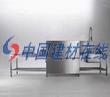 高壓靜電油煙凈化器-建材供應產品