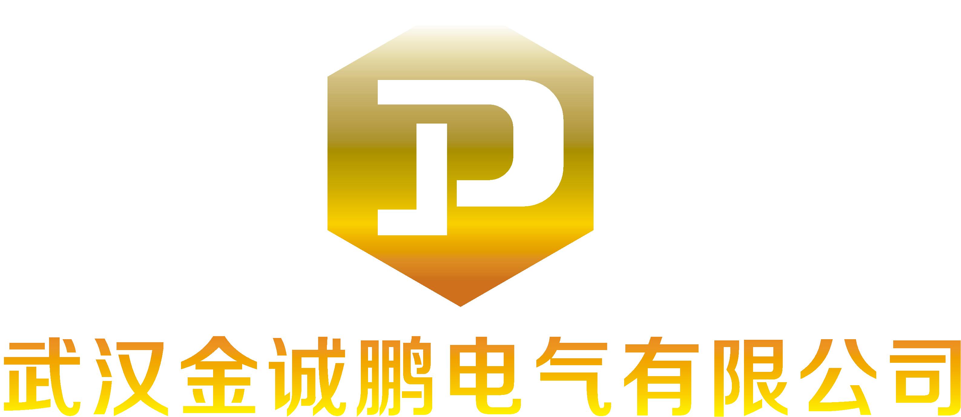logo 标识 标志 设计 矢量 矢量图 素材 图标 3175_1377