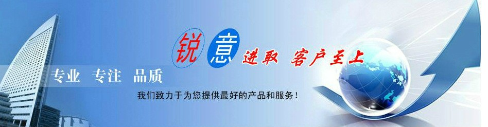 廣州奧雅特復合材料有限公司