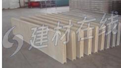 硅酸鈣復合墻板