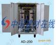 空氣干燥發生器-建材供應產品