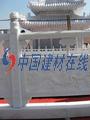 梅花護欄-建材供應產品