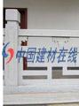石材欄桿-建材供應產品