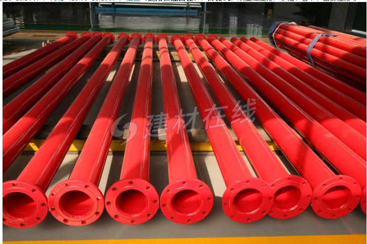 涂塑復合鋼管(鍍鋅鋼管單面PE)