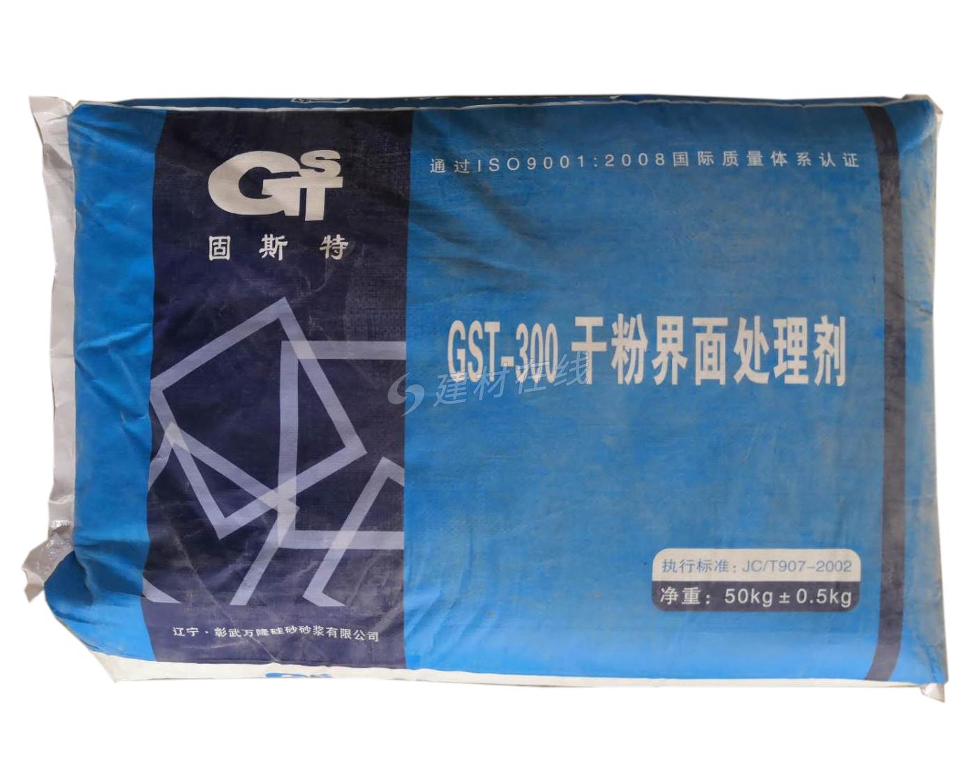 WL-300干粉界面劑.126x156.jpg