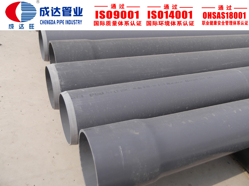 PVC U给水价格 UPVC给排水管材管件 河北成达玻璃钢有限公司沈阳