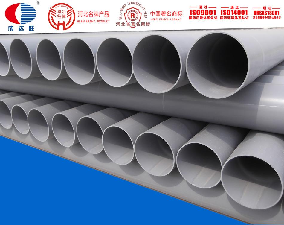 PVC灌溉管价格 其它非金属管材管件 河北成达玻璃钢有限公司沈阳