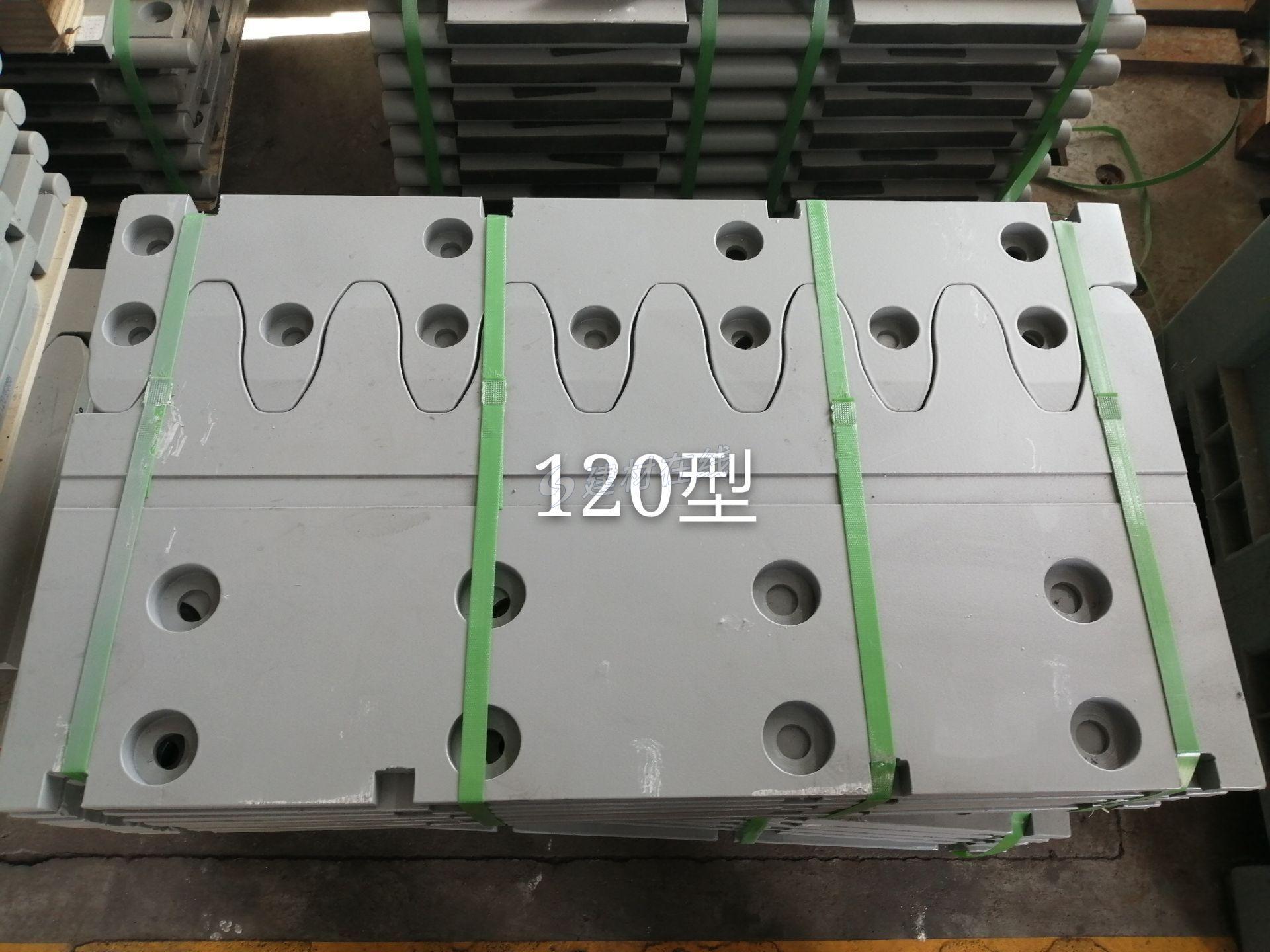 可調高裝配單元式多向變位伸縮縫